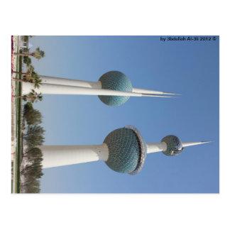 Kuwait Towers postcard