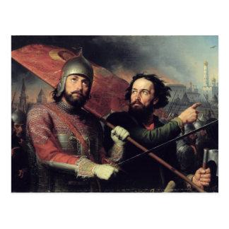 Kuzma Minin & Dmitry Pozharsky's National Post Card