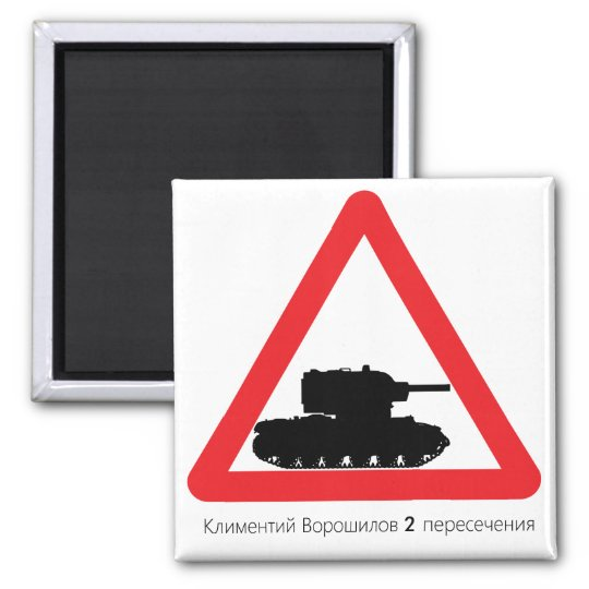 KV2 crossing red triangle warning sign Magnet