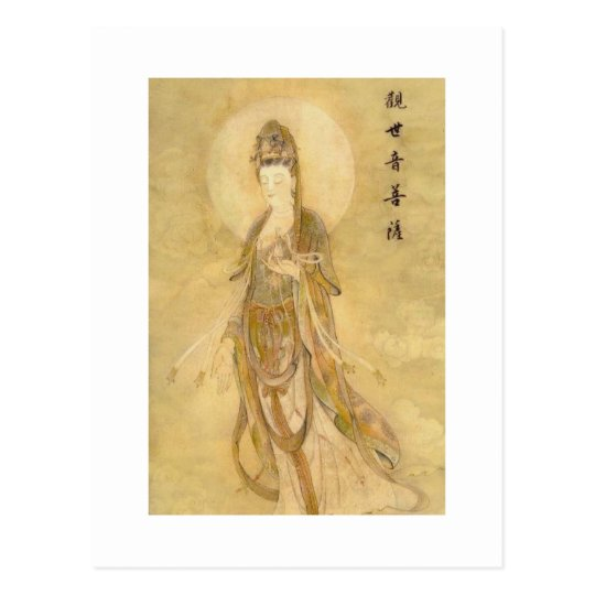 Kwan Yin The Goddess of Compassion Postcard