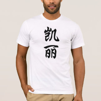 kylie T-Shirt
