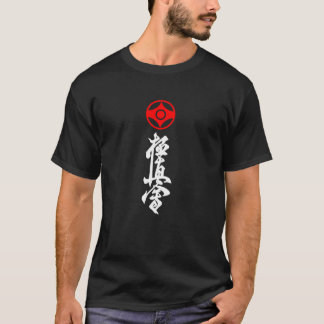 Kyokushin Karate-do Symbol T-Shirt