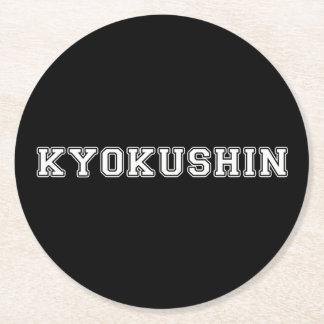Kyokushin Karate Round Paper Coaster