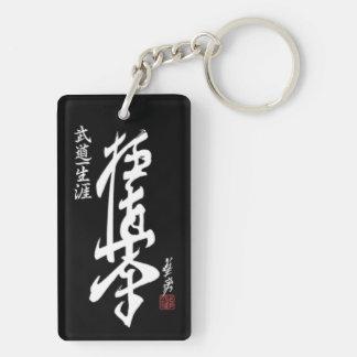 KYOKUSHINKAI KARATE Double-Sided RECTANGULAR ACRYLIC KEY RING