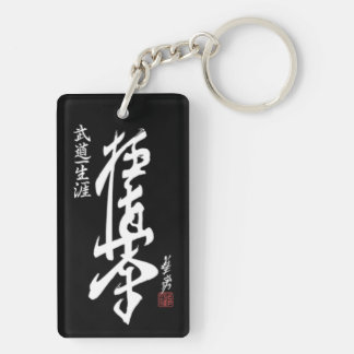 KYOKUSHINKAI KARATE KEY RING