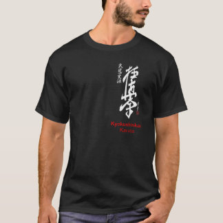 KYOKUSHINKAI KARATE T-Shirt
