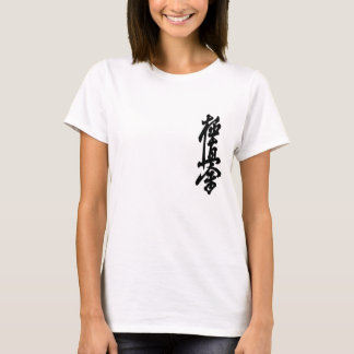 Kyokusin Karate Kanji Ladies T-Shirt