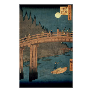 Kyoto bridge by moonlight poster