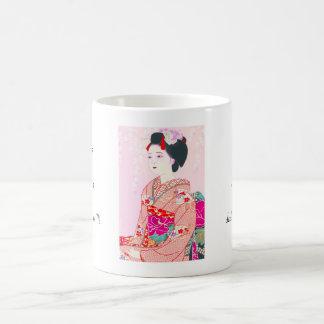 Kyoto Brocade, Four Leaves - Spring japanese lady Basic White Mug