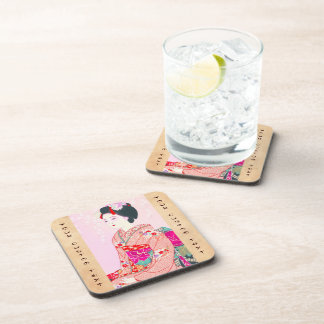 Kyoto Brocade, Four Leaves - Spring japanese lady Drink Coasters