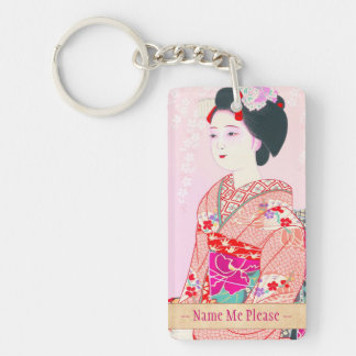 Kyoto Brocade, Four Leaves - Spring japanese lady Double-Sided Rectangular Acrylic Key Ring