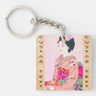 Kyoto Brocade, Four Leaves - Spring japanese lady Double-Sided Square Acrylic Key Ring