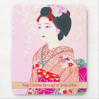 Kyoto Brocade, Four Leaves - Spring japanese lady Mouse Pad