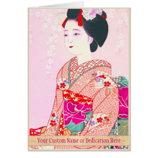 Kyoto Brocade, Four Leaves - Spring japanese lady Note Card