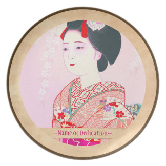 Kyoto Brocade, Four Leaves - Spring japanese lady Dinner Plates
