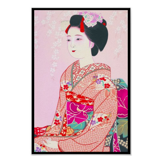 Kyoto Brocade, Four Leaves - Spring japanese lady