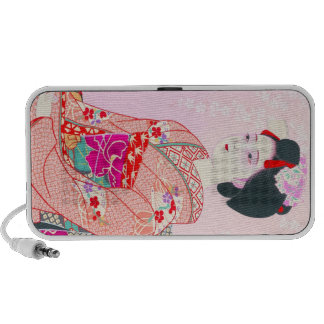 Kyoto Brocade Four Leaves - Spring japanese lady Travelling Speakers
