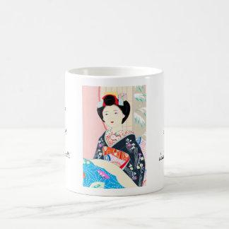 Kyoto Brocade, Four Leaves - Winter japanese lady Basic White Mug
