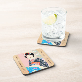 Kyoto Brocade, Four Leaves - Winter japanese lady Coaster