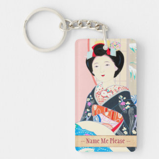 Kyoto Brocade, Four Leaves - Winter japanese lady Double-Sided Rectangular Acrylic Key Ring