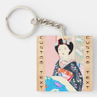 Kyoto Brocade, Four Leaves - Winter japanese lady Double-Sided Square Acrylic Key Ring