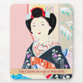 Kyoto Brocade, Four Leaves - Winter japanese lady Mouse Pad