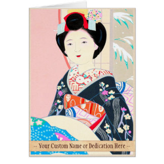 Kyoto Brocade, Four Leaves - Winter japanese lady Note Card