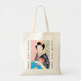 Kyoto Brocade, Four Leaves - Winter japanese lady Budget Tote Bag