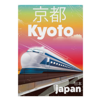 kyoto Japan bullet train vintage travel poster