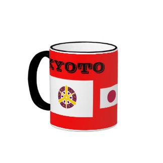 Kyoto Japan Coffee Tea Mug   京都コーヒーまたはティーカップ