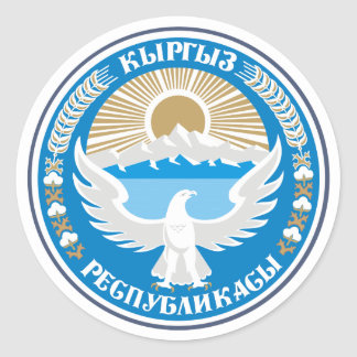 Kyrgyzstan COA Classic Round Sticker