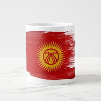 Kyrgyzstan Flag Large Coffee Mug
