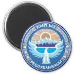 Kyrgyzstan Official Coat Of Arms Heraldry Symbol Fridge Magnet