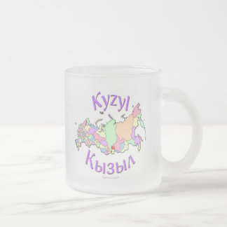 Kyzyl Russia Frosted Glass Mug