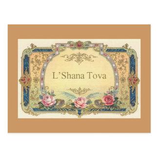 L Shana Tova Post Cards
