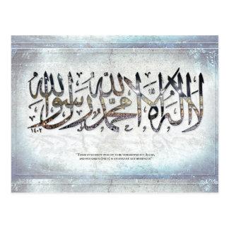 la ilaha ill Allah - Shahada - postcard