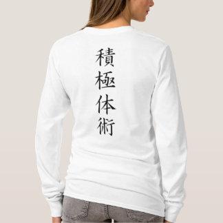 Ladies Hoddie T-Shirt