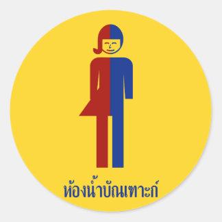 Ladyboy / Tomboy Toilet ⚠ Thai Sign ⚠ Classic Round Sticker