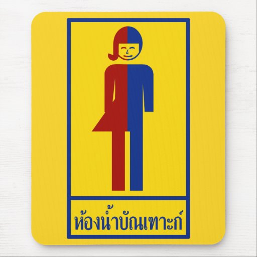 Ladyboy / Tomboy Toilet ⚠ Thai Sign ⚠ Mousemat