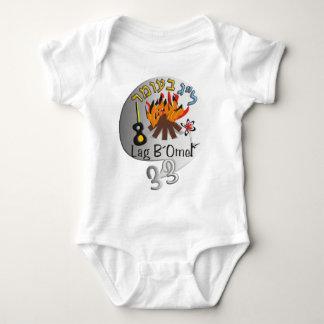 Lag Baomer Baby Bodysuit