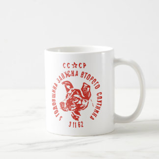 Laika - Soviet Space Dog CCCP Coffee Mug