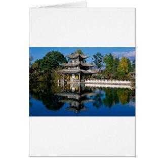 Lake in China Greeting Cards