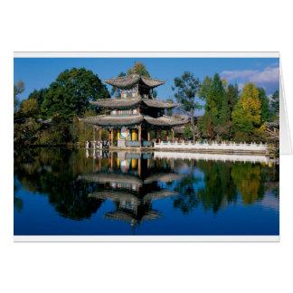 Lake in China Card
