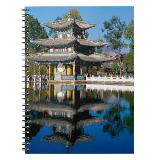 Lake in China Note Books