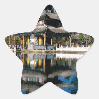 Lake in China Star Sticker