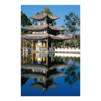 Lake in China Stationery