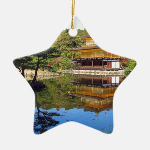 Lake in Japan Christmas Tree Ornaments