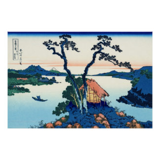 Lake Suwa by Katsushika Hokusai Posters