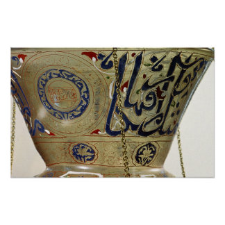 Lamp, from the Mosque of Sultan Hasan, Cairo Poster