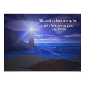 Lamp Unto My Feet      Print